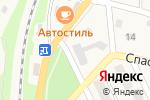 Схема проезда до компании Град-экс в Долинске