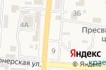 Схема проезда до компании Пивковъ в Долинске