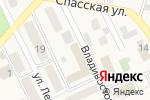 Схема проезда до компании Долинское отделение вневедомственной охраны войск национальной гвардии РФ по Сахалинской области в Долинске