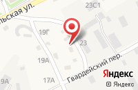 Схема проезда до компании Гарант в Корсакове