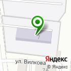 Местоположение компании Чебурашка