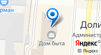 Компания Теле2 на карте