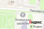 Схема проезда до компании Приход Успения Пресвятой Богородицы в Долинске