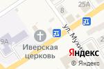 Схема проезда до компании I love you в Стародубском