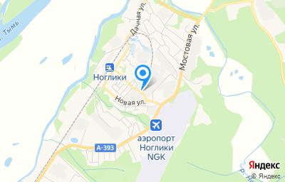 Местоположение на карте пункта техосмотра по адресу Сахалинская обл, пгт Ноглики, ул Железнодорожников, д 10Б