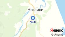 Гостиницы города Ноглики на карте