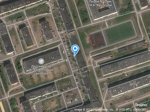 Продаем 3-комнатную квартиру, 68 м², Магадан, Марчеканский переулок