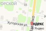 Схема проезда до компании Банька на дровах в Елизово