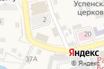 Схема проезда до компании Ургуй в Елизово