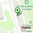 Местоположение компании ЦТО ККМ