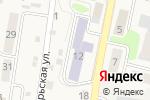 Схема проезда до компании Консул в Елизово