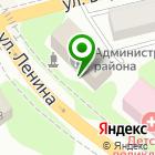 Местоположение компании Администрация Елизовского муниципального района
