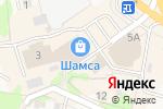 Схема проезда до компании Mandarin в Елизово