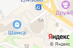 Схема проезда до компании Джинсамания в Елизово