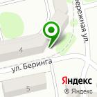 Местоположение компании Автолюкс
