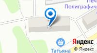Компания Татьяна на карте