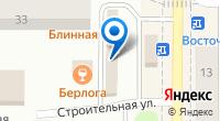 Компания Solex Авто на карте