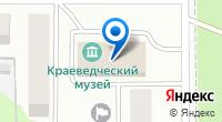 Компания Библиотека на карте