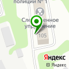 Местоположение компании Стаффоил