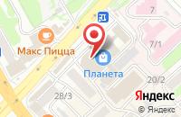 Схема проезда до компании Навигатор в Петропавловске-Камчатском