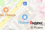 Схема проезда до компании Банкомат, Газпромбанк в Петропавловске-Камчатском