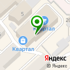 Местоположение компании Канс-Кам