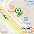 Местоположение компании Пуговки