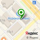 Местоположение компании Школьный двор