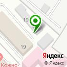 Местоположение компании Пункт технического осмотра