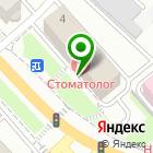 Местоположение компании CONCERTPK