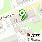 Местоположение компании Камчатгипрорыбпром