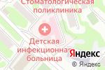 Схема проезда до компании Камчатская краевая детская инфекционная больница, ГБУЗ в Петропавловске-Камчатском