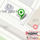 Местоположение компании Стройтехнологии