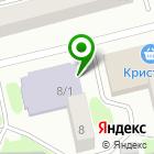 Местоположение компании Камчатский учебно-методический центр
