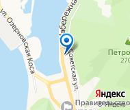 Камчатский туристский информационный центр