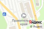 Схема проезда до компании Аппарат полномочного представителя Президента РФ в Дальневосточном федеральном округе в Петропавловске-Камчатском