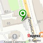 Местоположение компании Камчатское концертно-филармоническое объединение, КГБУ