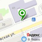 Местоположение компании Учебно-курсовой комбинат Камчатского края