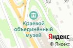 Схема проезда до компании Камчатский краевой объединённый музей, КГБУ в Петропавловске-Камчатском