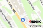 Схема проезда до компании Управление экономического развития и имущественных отношений в Петропавловске-Камчатском