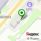 Местоположение компании Департамент управления жилищным фондом администрации Петропавловск-Камчатского городского округа