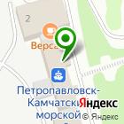 Местоположение компании Агент Сервис ДВ