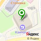 Местоположение компании Кострюкова Т.В.