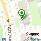 Местоположение компании Архитектурная мастерская Концепт