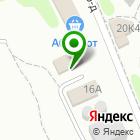 Местоположение компании Нон-Стоп