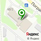 Местоположение компании Аврора