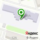 Местоположение компании Детский сад № 40