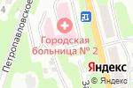 Схема проезда до компании Поликлиника в Петропавловске-Камчатском