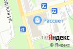 Схема проезда до компании Усадебка в Петропавловске-Камчатском