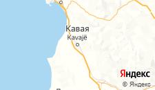 Отели города Кавая на карте